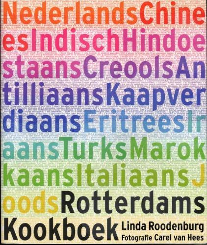 Rotterdams Kookboek